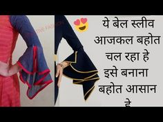 Churidhar Neck Designs, Neck Designs For Suits, Sleeves Designs For Dresses, Sleeve Designs, Blouse Designs, Collar Kurti Design, Kurta Neck Design, Full Sleeves Design, Sewing Sleeves