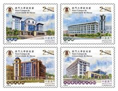 2014 Macau Stamp Issues :: The New Campus of the University of Macau :: Set of 4 Stamps