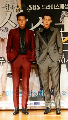 2 Leading man in the heirs, Lee Min Ho and Kim Woo Bin Heirs Korean Drama, Korean Drama List, Drama Korea, The Heirs, Korean Dramas, Lee Min Ho Images, Bad Boys, Lee Min Ho Kdrama, Playful Kiss
