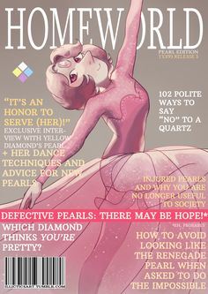 Homeworld: Pearl Edition YXX93 Release 3