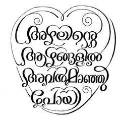 #malayalam#calligraphy#font#creative#love#breakup
