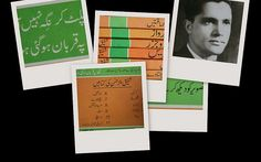 Urdu Books : Col Shafiq-ur-Rahman (Humorist) Shafiq-ur-Rahman  was born on 9 November 1920 near a small town of Rohtak. He died on 19 March 2000. He was a Pakistani humoris and a short-story writer of Urdu language. He was one of the most illustrious writers of the Urdu speaking world. Like western Mark Twain and Stephen Leacock, he has given enduring pleasure to his readers. He was a