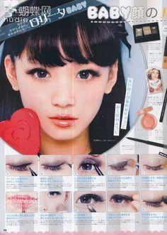 "Zipper Magazine p. Cheeks: Bourjois Little Round Pot Blush in 37 ""Rose Pompon"" (a matte rose-pink shade) applied to the apples of the cheeks. Lips: IPSA Lip Coat Gloss in (a sheer translucent red shade). Gyaru Makeup, Kawaii Makeup, Cute Makeup, Makeup Eyeshadow, Lolita Makeup, Eyeliner, Ulzzang Makeup, Asian Makeup Looks, Korean Makeup Look"