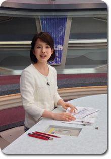 テレビ朝日 アナウンサーズ 弘中綾香