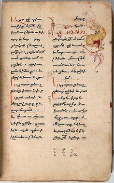Four Gospels in Armenian | Armenian | The Metropolitan Museum of Art