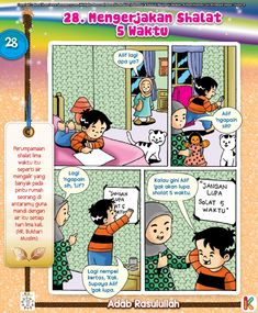 Islam For Kids, Kids Story Books, Islamic Pictures, Dares, Muslim, Religion, Parenting, Comics, Doa