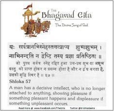 Bhagwad Geeta 2-57 - TheGita.net