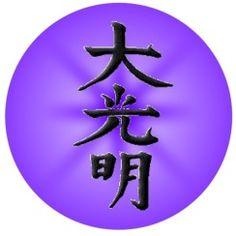 Simbolos Do Reiki, Sei He Ki, Reiki Training, Reiki Symbols, Aura Colors, Usui, Akatsuki, Healing, Zen Zen
