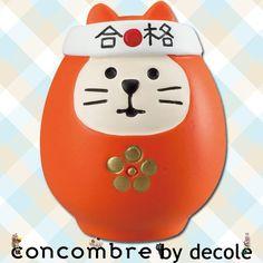 ZCB-48625/デコレ concombre コンコンブル 「まったり※合格祈願」 合格猫だるま/インテリア/飾り/装飾/フィギュア