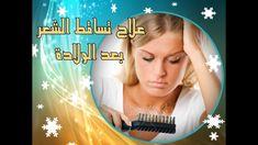 وصفات لعلاج تساقط الشعر بعد الولاده |  وصفات لارينا تعاني العديد من السيدات من مشكلة تساقط الشعر، وتحديداً بعد الولادة، والذي ينجم بشكل أساسي عن نقص معدل هرمون الإستروجين في الدم، وهذه المشكلة تؤثر على شعرهن بشكل كبير، ينتج عنها ظهور العديد من الفراغات في فروة الرأس، وفي حال لم يتم اتخاذ العلاج الصحيح في الوقت المناسب، فإنّ هذه المشكلة قد تتفاقم مسببةً مشاكل أخرى للشعر، وتفادياً لذلك سنذكر في هذا المقال أسباب تساقط الشعر، وكيفية علاجه، ونصائح لوقف تساقطه.