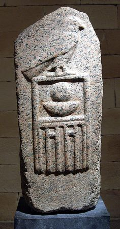 The Metropolitan Museum of Art, Stela of Raneb, Egypt, 2nd Dynasty