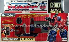 takara transformers c307 super jinrai / superginrai us$1999 #transformer