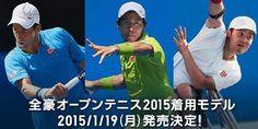 2015 tennis fashion from UNIQLO
