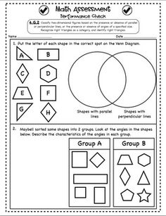 Common Core Math Assessments - 4th Grade Geometry FREEBIE - There are 2 assessements for each standard. FREE!