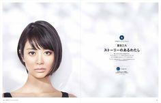 MAGAZINE » WEB読み - CYAN