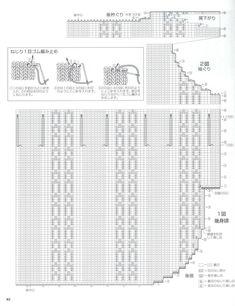 Lets Knit Series NV80390 2014 - 轻描淡写 - 轻描淡写