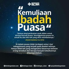 Islamic Qoutes, Muslim Quotes, Alhamdulillah, Hadith, Ramadhan Quotes, Islamic Center, All About Islam, Learn Islam, Self Reminder