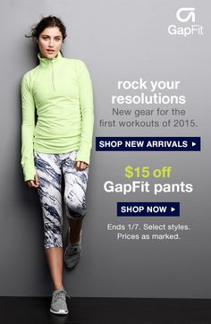 GAP: $15 Off GapFit Pants