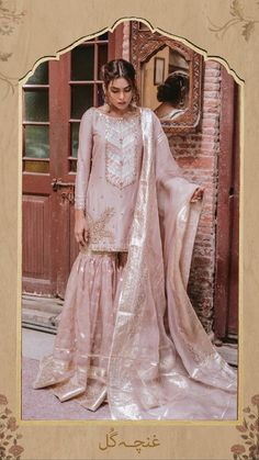 Pakistani Fashion Party Wear, Pakistani Wedding Outfits, Pakistani Couture, Indian Bridal Fashion, Pakistani Bridal Dresses, Pakistani Dress Design, Bridal Outfits, Nikkah Dress, Shadi Dresses