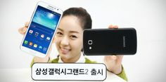 Galaxy Grand 2 with LTE-A reaches South Korea