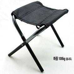 Two fold Mini Folding Chair Aluminum Chair Camping Stool for Camping/Traveling Mountain climbing fishing outdoor Ultralight Duralumin ** Learn more @ http://www.buyoutdoorgadgets.com/two-fold-mini-folding-chair-aluminum-chair-camping-stool-for-campingtraveling-mountain-climbing-fishing-outdoor-ultralight-duralumin/?za=290616004643