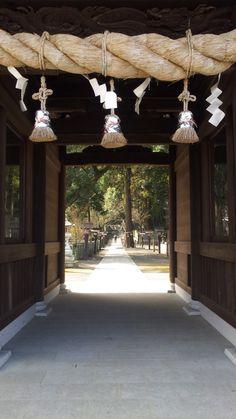 Ishizuchi shrine, Ehime, saijo. Its road of approach.