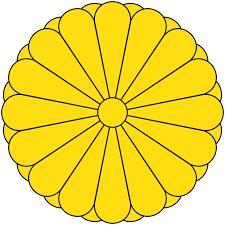 royal emblems designs - Google Search