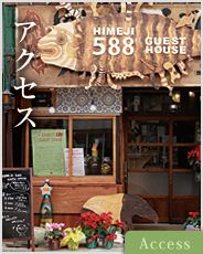 backpackers hostel in the heart of world Heritage city,Himeji.Himeji 588 Guesthouse, located in centre of Himeji, only for dormitory! Dormitory, Hostel, Valance Curtains, Chandelier, Ceiling Lights, Home Decor, Dorm, Bedroom, Candelabra