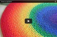 Alfombra reciclada al crochet | Crochet y dos agujas