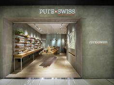 Pure Swiss store by UniteUnit, Hong Kong Pure Swiss is a house of renowned brands for top quality Swiss-made natural & organic beauty and personal skincare products. Pure glacier and alpine water, pollution-free soil and clean air from Switzerland contribute to their premium skincare products.