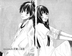 Read Kimi ni Todoke Kindness and Annoyance online. Kimi ni Todoke Kindness and Annoyance English. You could read the latest and hottest Kimi ni Todoke Kindness and Annoyance in MangaHere. Kimi Ni Todoke, Best Shoujo Manga, Manga Anime, Anime Couples, Cute Couples, Anime Group, Anime Recommendations, Cut Her Hair, New Journey
