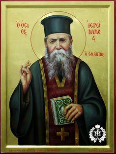The blessed Elder Ieronymos of Aegina. Roman Church, Avatar The Last Airbender Art, Byzantine Icons, Orthodox Christianity, Orthodox Icons, Christian Art, Ikon, Catholic, Saints