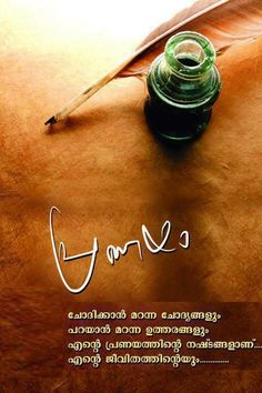 Image result for quotes of malayalam writers with with pictures