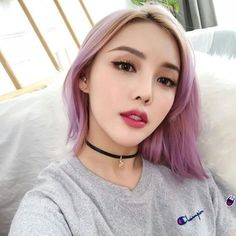 Noona he calls. I hum in response. If I grow taller tha Korean Makeup, Korean Beauty, Asian Beauty, Cute Korean Girl, Asian Girl, Pony Makeup, Beauty Makeup, Hair Beauty, Hair Color Streaks