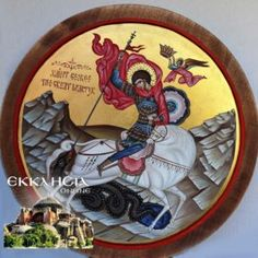 Decorative Plates, Prayers, Christian, Prayer, Beans, Christians