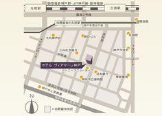 神戸三宮旧居留地にあるビジネスホテル・シティホテル【ホテル ヴィアマーレ神戸】アクセス