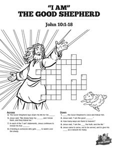 David and Goliath Sunday School Crossword Puzzles: The