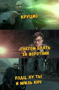Funny harry potter jokes humor Super Ideas What is April why is it Funny Images, Funny Pictures, Hello Memes, Stupid Guys, New Memes, Memes Humor, Funny Humor, Russian Memes, Harry Potter Jokes