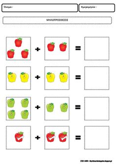 Preschool addition worksheets and printables help your kid get a jump on kindergarten math. Browse our preschool addition worksheets to challenge your child. Addition Worksheets, Kindergarten Math Worksheets, Math Literacy, Worksheets For Kids, Preschool Activities, Preschool Teachers, Kindergarten Crafts, Thanksgiving Worksheets, Thanksgiving Math