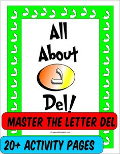 All About Del Activity Book