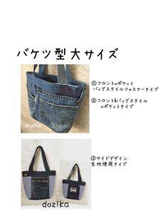 バケツ型デザイン紹介♡