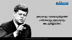 Malayalam Motivational Quotes by Famous Peoples Quotes