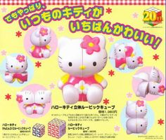 Hello Kitty Rubik's cube?!