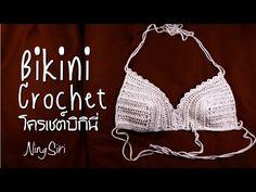 BIKINI CROCHET TUTORIAL how to crochet adjustable triangle bikini top EN...