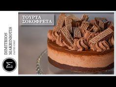Τούρτα Σοκοφρέτα - ION Sweets από την ΙΟΝ. Γλυκά με σοκολάτα Pastry Chef, Tiramisu, Birthday Cake, Chocolate, Ethnic Recipes, Desserts, Food, Youtube, Tailgate Desserts