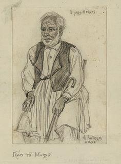 Ο γερο Παύλος (1938) Richard Burlet, Greek Art, Greek Mythology, Scenery, History, Drawings, Artwork, Artist, Painters