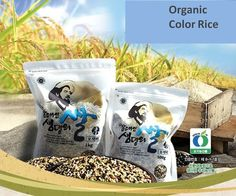 Organic 5 Color Rice White.BrownBlackGreenRed  Mixed For Specific Flavour Taste #Organiclives