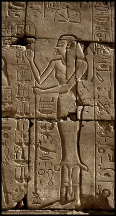 Karnak-Seshat- - Goddess of Libraries