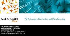 SOLARCON China 2013 Solar Energy Exhibition 상해 태양광 박람회