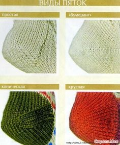 Ideas For Crochet Slippers Boots Leg Warmers - Knitting Crochet Baby Cocoon, Crochet Mittens, Knitting Socks, Knitting Stitches, Knitting Patterns, Crochet Hats, Crochet Slipper Boots, Knitted Slippers, Knitted Hats